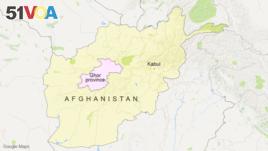 Ghor province, Afghanistan