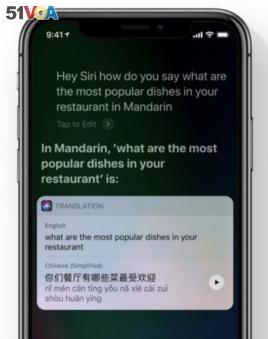 Siri Translations iOS 11