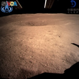 In this photo provided Jan. 3, 2019, by China National Space Administration via Xinhua News Agency, the first image of the moon's far side taken by China's Chang'e-4 probe. (China National Space Administration/Xinhua News Agency via AP)