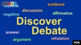 Debate Graphic Organizer - Illustration from Discover Debate