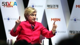 Former Secretary of State Hillary Clinton speaks at the World Knowledge Forum in Seoul, South Korea.