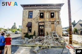 Scientists Predicting Strength of Future Earthquakes
