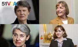 Four Women who want to be the First Female U.N. Secretary-General: Helen Clark, Irina Bokova, Vesna Pusic, Natalia Gherman