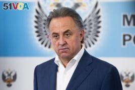 Russian sports minister Vitaly Mutko praised the IOC's decision.