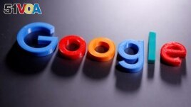 A 3D printed Google logo is seen in this illustration taken April 12, 2020. (REUTERS/Dado Ruvic/Illustration/File Photo)