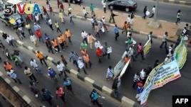 Nigeria Universities reopen After Strike