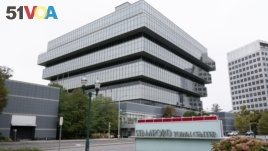 This Wednesday, Oct. 21, 2020 photo shows Purdue Pharma headquarters in Stamford, Conn. Purdue Pharma is the maker of Oxycontin, a powerful painkiller at the center of America's opioid problem.