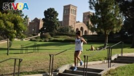 A view of the UCLA campus.