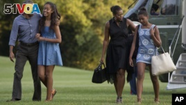 President Barack Obama may be the most famous father in the U.S. on this Father's Day weekend.