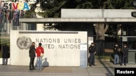 United Nations security officers guard the U.N. European headquarters in Geneva, Switzerland, Dec. 10, 2015.