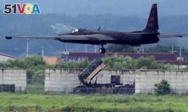 A U.S. Air Force U-2 Dragon Lady takes part in a drill at Osan Air Base in Pyeongtaek, South Korea, August 21, 2017.