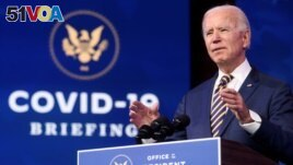 FILE - U.S. President-elect Joe Biden delivers remarks on the U.S. response to the coronavirus disease (COVID-19) outbreak, at his transition headquarters in Wilmington, Delaware, U.S., December 29, 2020. (REUTERS/Jonathan Ernst/File Photo)