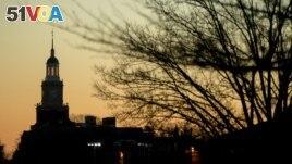 FILE - The Howard University campus at sunrise in Washington, D.C.