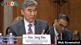Sung Kim speaks to the Senate Foreign Relations Committee earlier this year about the nuclear situation on the Korean peninsula.