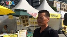 Ferry Investigation Divides South Korea